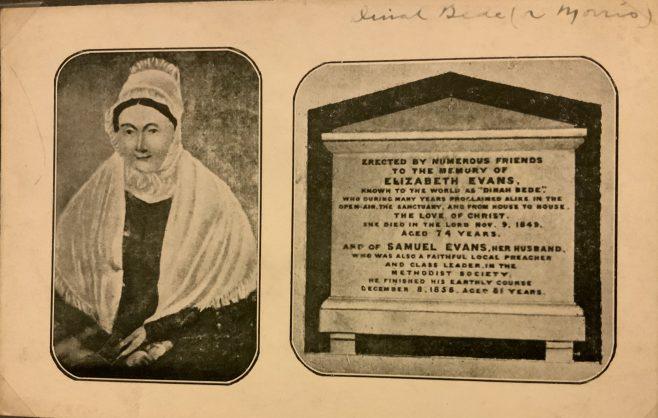 Elizabeth Evans otherwise Dinah Bede formerly Morris